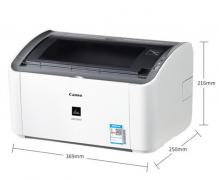 出租大批量A4激光黑白小打印机