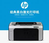 租赁办公打印机,激光打印机